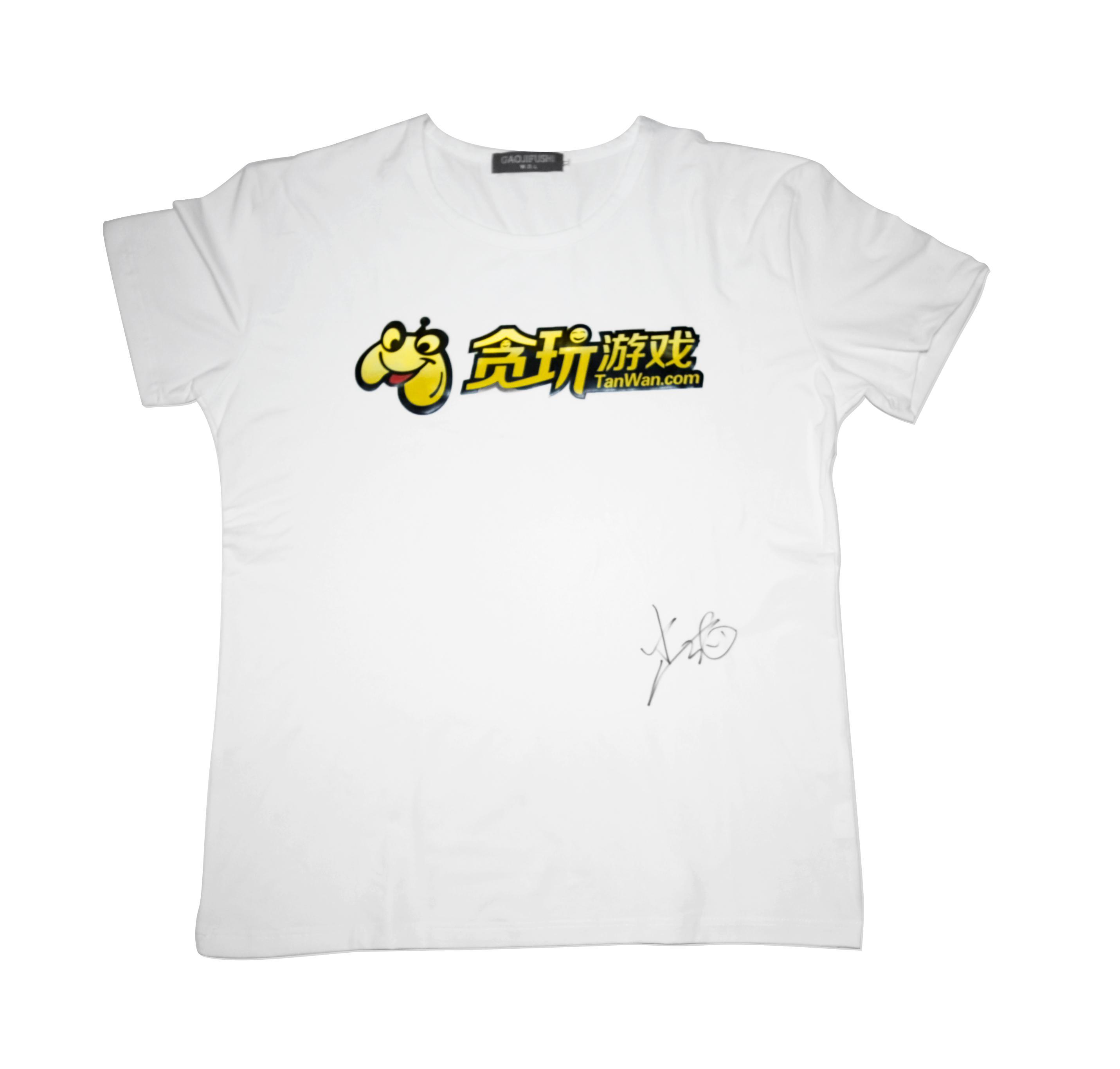 陈小春亲笔签名t恤