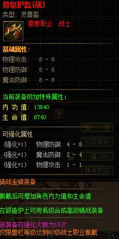 一路向西3d百度_AV女优电影下载地址兽皇 - www.nanreno.com