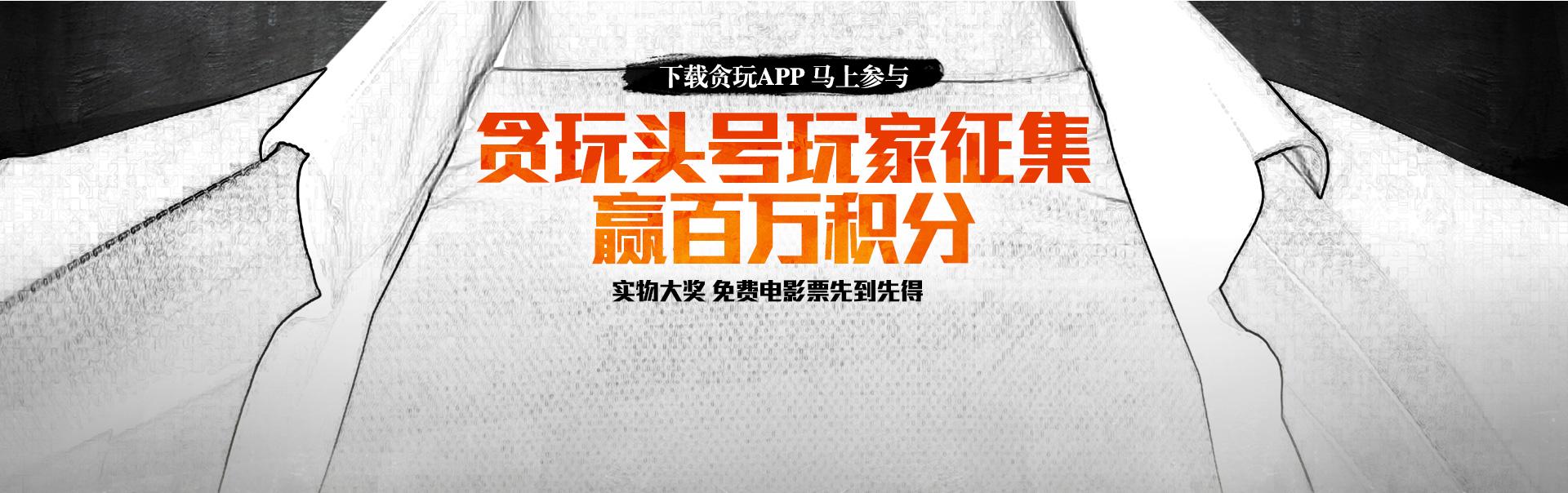 APP宣传banner